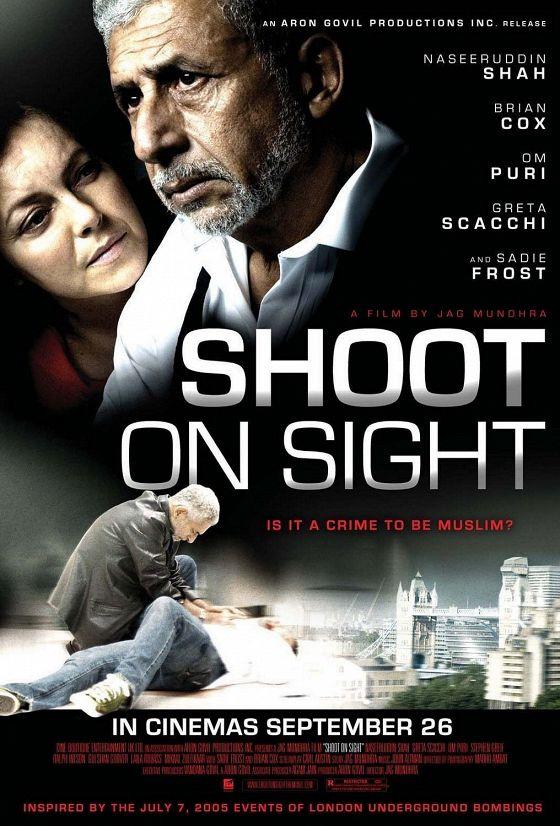 Стрелять без предупреждения (Shoot on Sight)