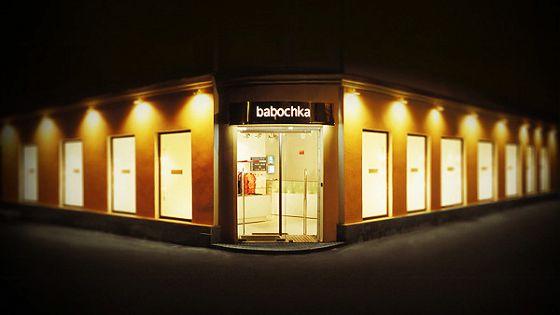 Babochka Outlet