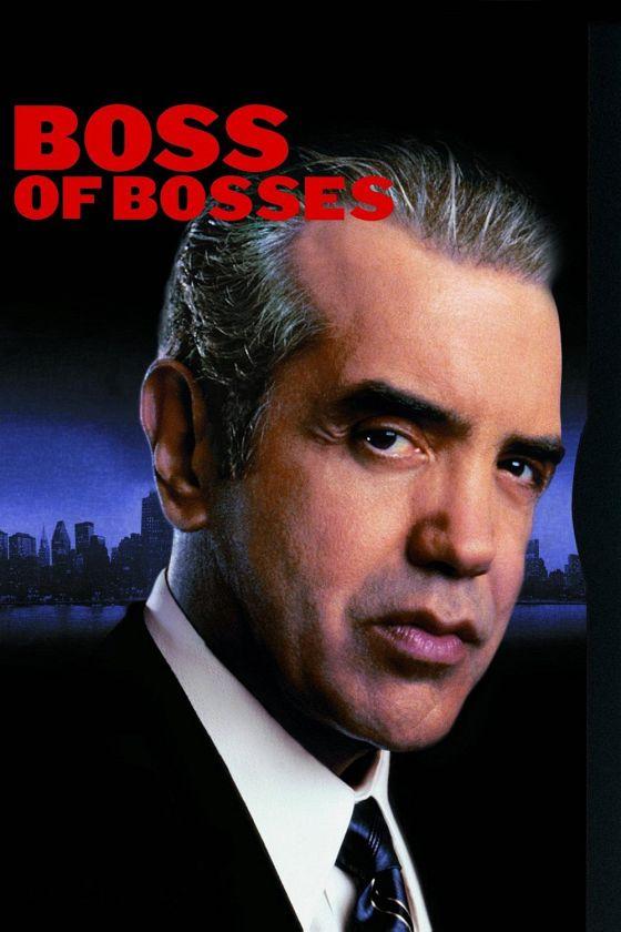 Босс всех боссов (Boss of Bosses)