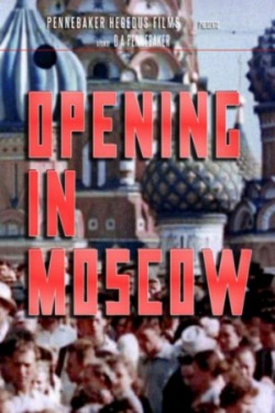 Открытие в Москве (Opening in Moscow)