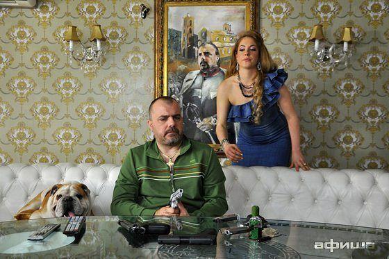 Христина Попович (Hristina Popović)