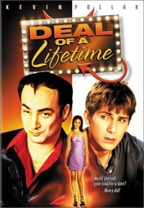 Сделка жизни (Deal of a Lifetime)