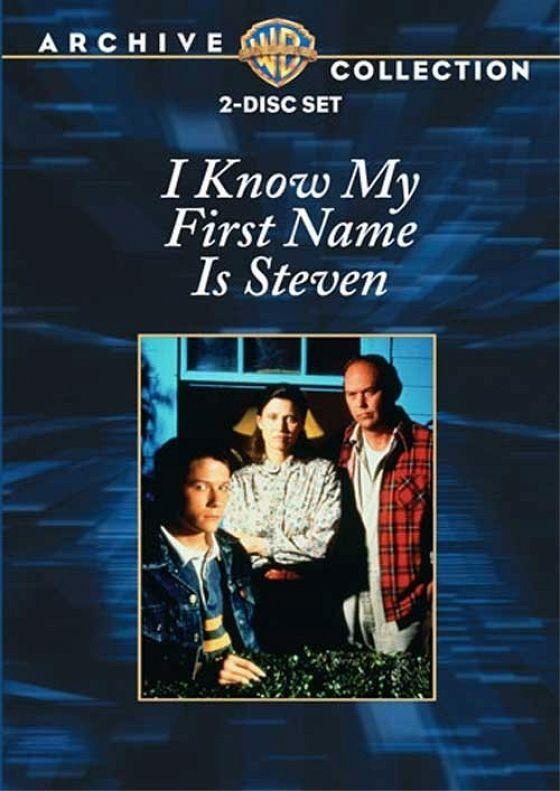 Я знаю, меня зовут Стивен (I Know My First Name Is Steven)