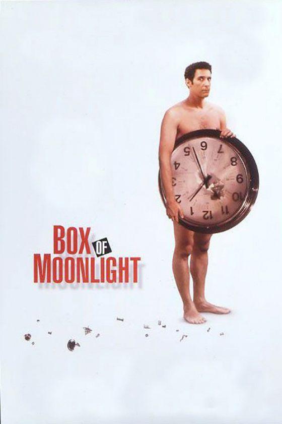 Лунная шкатулка (Box of Moon Light)