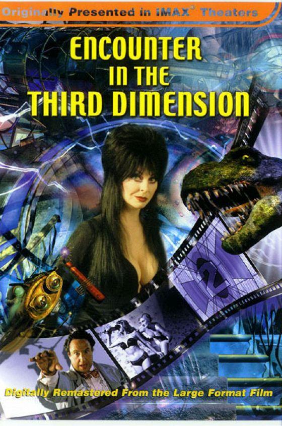 Встречи в третьем измерении (Encounter in the Third Dimension)