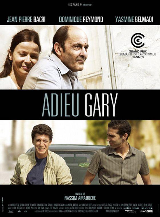 Прощай, Гэри (Adieu Gary)