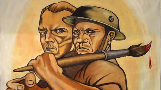 Арт-группа «Колдовские художники». Хроники мультреализма