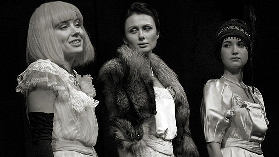 Три сестры /Я вас не помню собственно…/