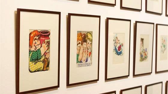 Выставка Карлсона