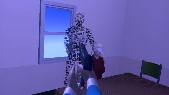Голографический человек (Hologram Man)