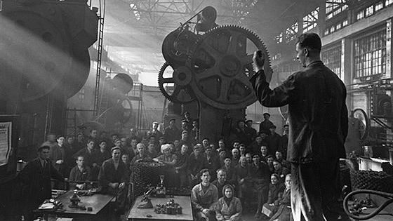 Proзавод. Индуcтриальная фотография XX века