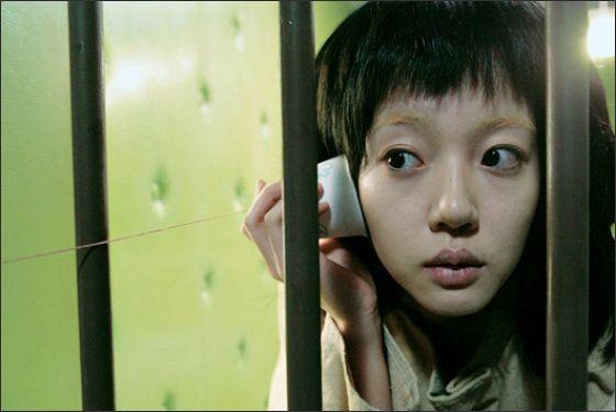 Лим Су Чжон (Su-jeong Lim)
