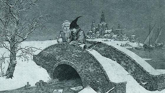 Константин Калинович