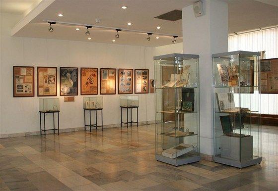 Черты оседлости. Проект еврейского музея