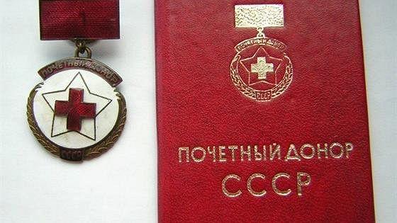 Сандружинницы Мурманска