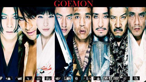 Гоэмон (Goemon)