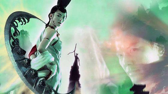 Воины Зу (Shu shan zheng zhuan)