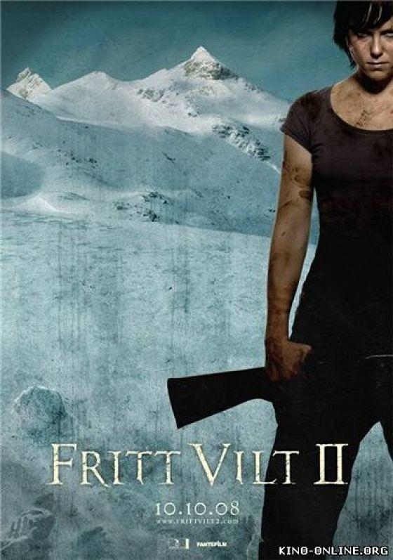 Холодная добыча-2 (Fritt vilt II)