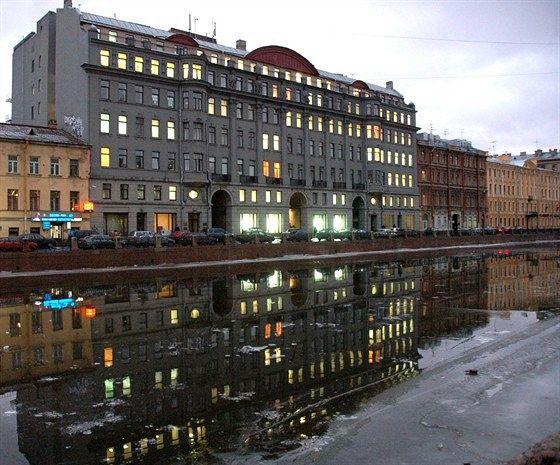 Немецкий культурный центр им. Гете