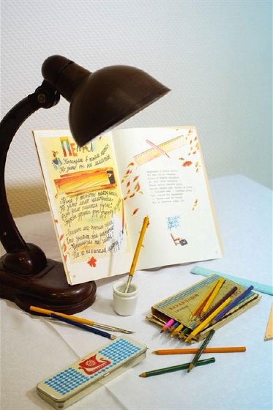 Коромысло, примус, прялка: выставка книг и вещей для смышленых детей