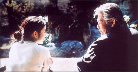 Мой грандпа (Watashi-no grandpa)
