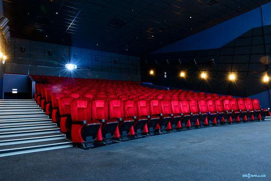 Формула Кино Лондон-молл