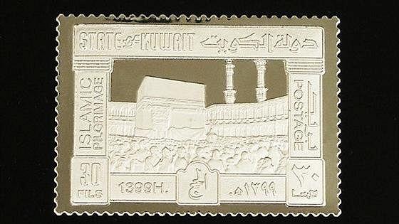 Мекка на серебряных марках Московского монетного двора