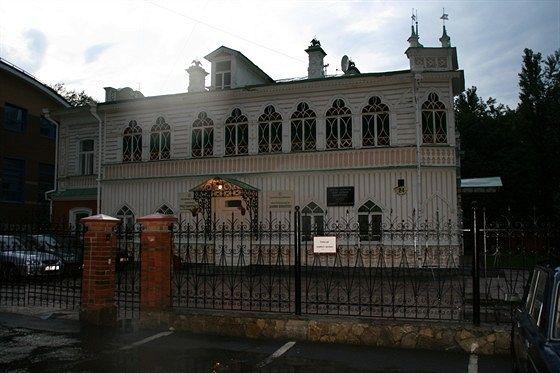 Дом Агафуровых
