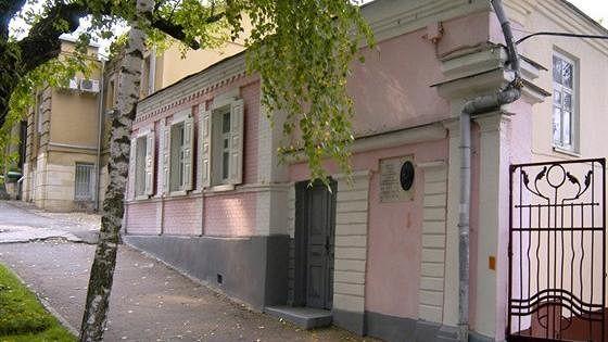 Музей-усадьба Смирнова