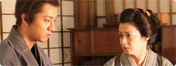 Любовь и честь (Bushi no ichibun)
