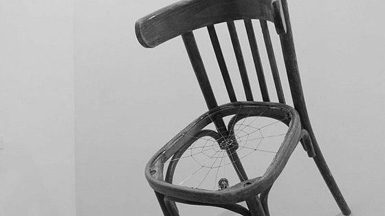 12 (стул)