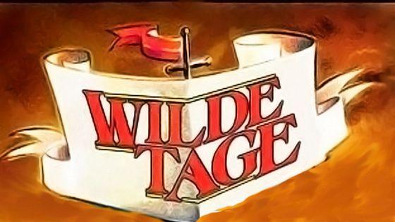 Дикие деньки (Wilder Days)
