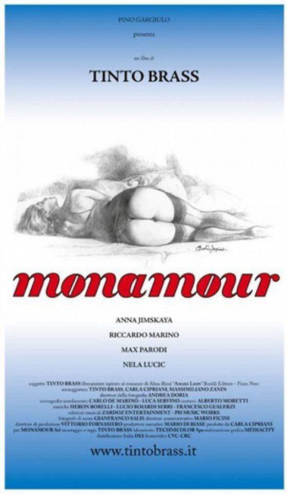 Любовь моя (Monamour)