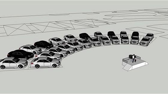 Автомобильный орган