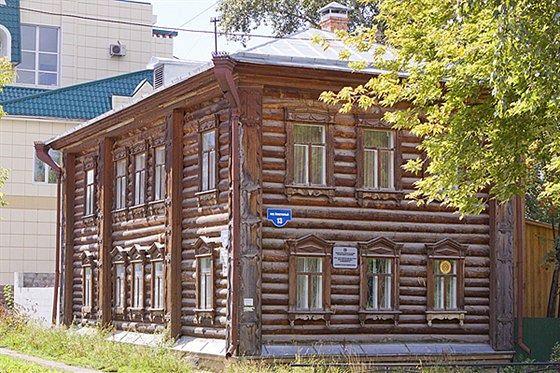 Центр этнографии