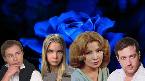 Синяя роза, или Стеклянный зверинец