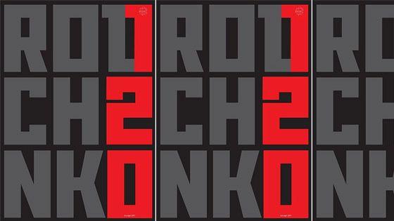 Родченко 120