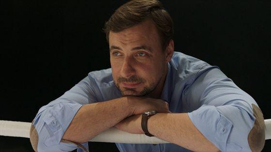 Евгений Цыганов (Евгений Эдуардович Цыганов)