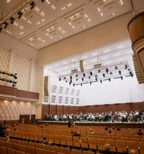 Концертный зал им. Каца