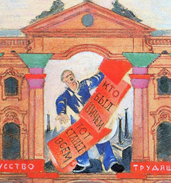 Праздничное оформление города. 1918–1930