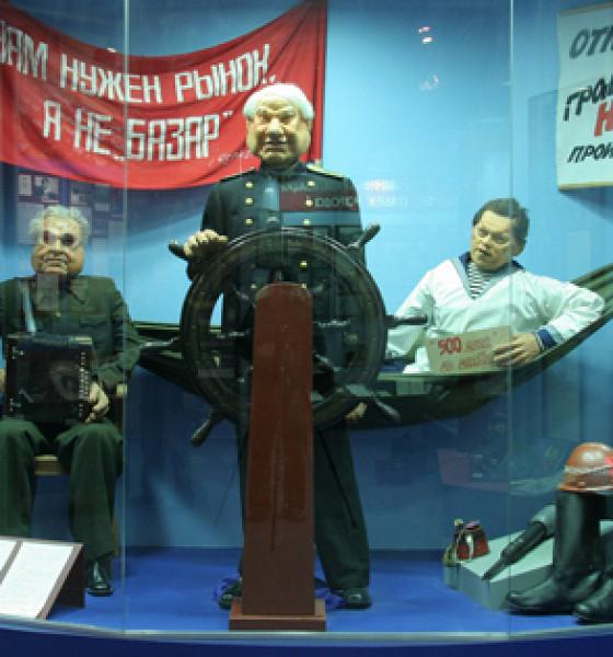 Актуальная Россия. Среда обитания