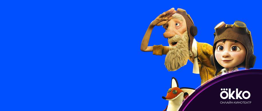 мультфильмов, которые займут ребенка во время поездки