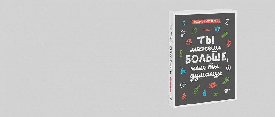 Книги, которые помогут подросткам повзрослеть