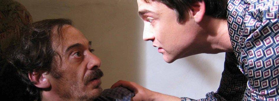 Кино: «Стоны сердца»