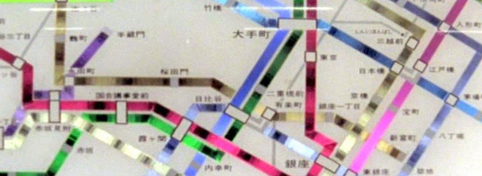 Кино: «Токио-га»