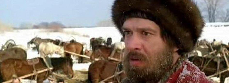 Кино: «Русский бунт»