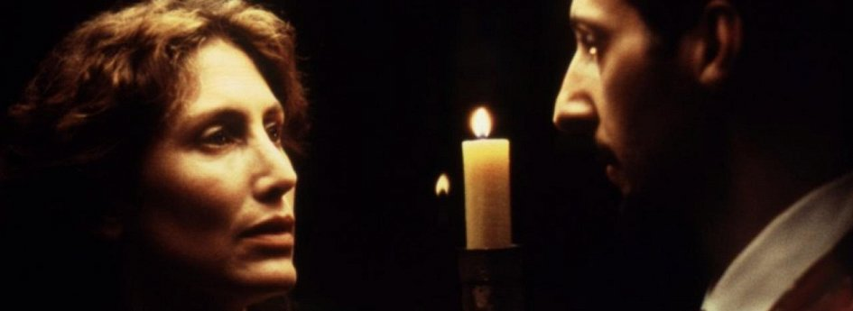 Кино: «Иллюмината»