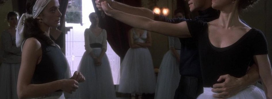 Кино: «Танцовщики»