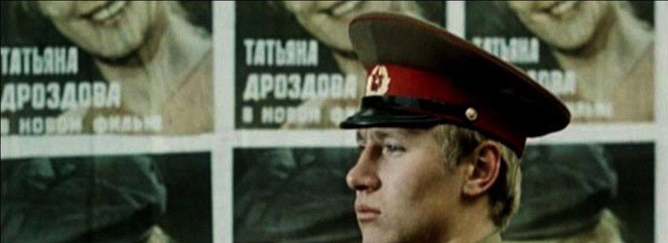 Кино: «Семь невест ефрейтора Збруева»