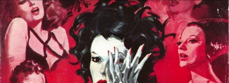 Кино: «Ведьмы»